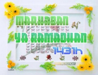 Banner ramadhan 1431h